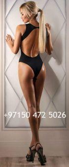 Anais, +971 50 472 5026