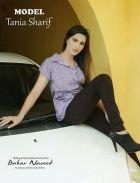 Tania Sharif, height: 0, weight: 0