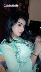 photo Palak (Dubai)
