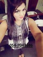 Palak, 0547043686