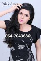 photos Palak