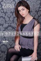 Model Zara, +971 52 168 8502