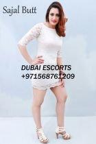 Dubai escorts, Dubai