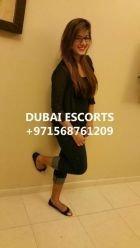 Amber, Dubai