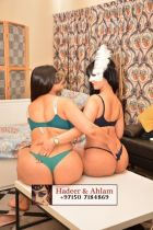 Arabianescorts, ad on SexoDubai.com
