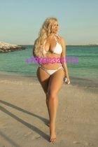 adult massage Plus Size Model Karina (Dubai)