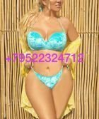 Plus Size Model Karina — photos and reviews about the prostitute