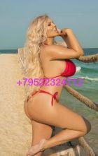 Plus Size Model Karina, adult photo