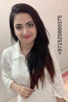 Katrina Indian — massage escort from Dubai