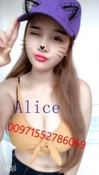 call girl Alice, from Dubai