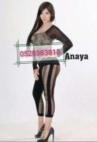 Annaya, escort photo