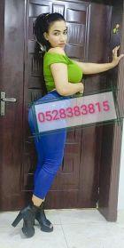Annaya, +971 52 838 3815