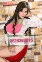 photo Annaya (Dubai)